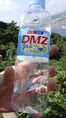 De-Militarized-Zone water