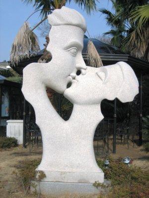 Sex and Health Museum, Jeju