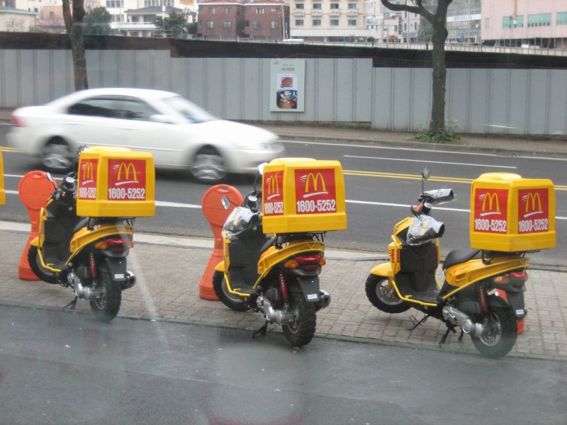 Delivery, Korea