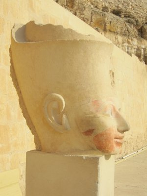 Not sure whether this lovely head is that of Hatshepsut, or of Atum, the chief god