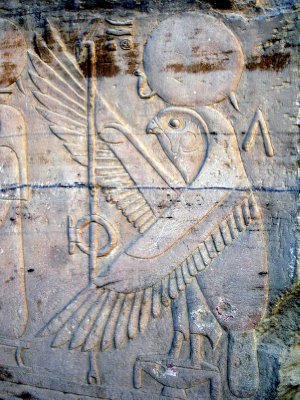 Sometimes Horus is represented, as here, as a full falcon.