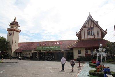 Chiang Mai Railway Station