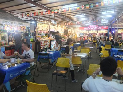 Eating Place, Night Market