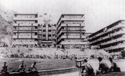 Mei_Ho_1956.jpg