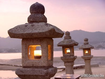Lanterns bordering the promenade at the Miyajima waterfront, off the coast of Hiroshima.