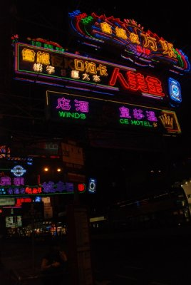 Gece_Kowloon.jpg