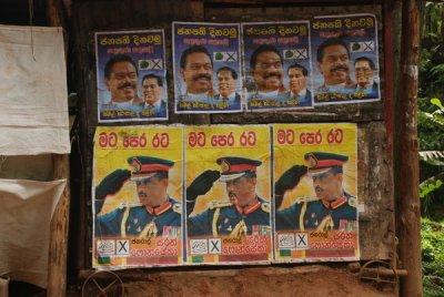Rajapaksa_..a_kar__.jpg