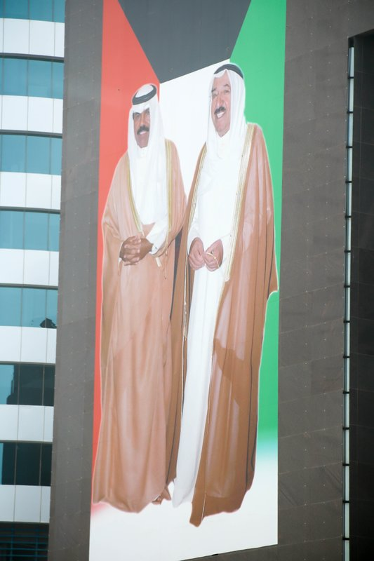 large_Kuwaiti_royalty.jpg