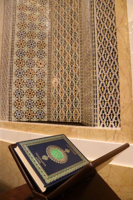 large_the_Koran.jpg