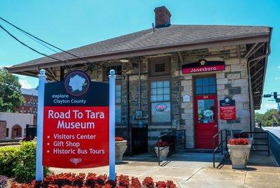 road to tara museum (1 of 1)