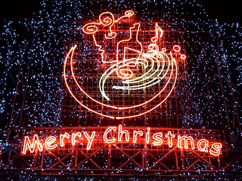 Merry Christmas from Zhuhai