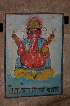 wall painting varanasi 2