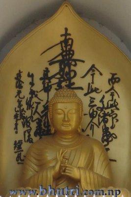 Peace_Stupa_3.jpg