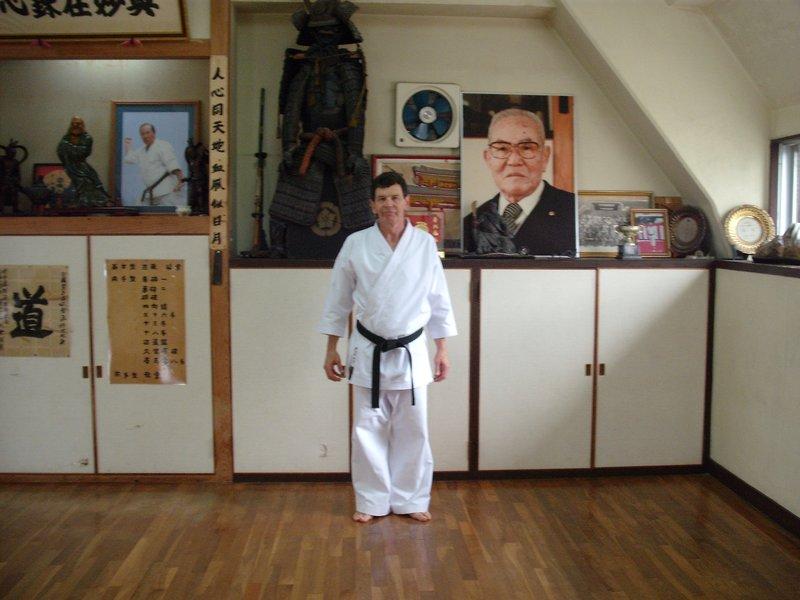 Karate ka