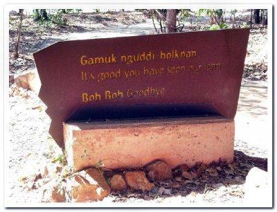 It_s_Good_..ur_Land.jpg