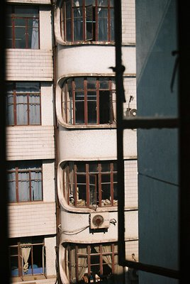 roundedwindows