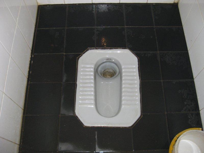 Eastern Toilet