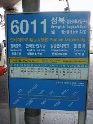 Bus Timetable (Seoul)