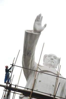 mao under construction