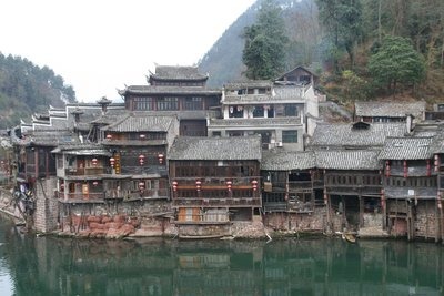 Fenghuang