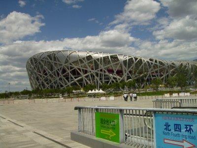 541 China Beijing - The birds nest
