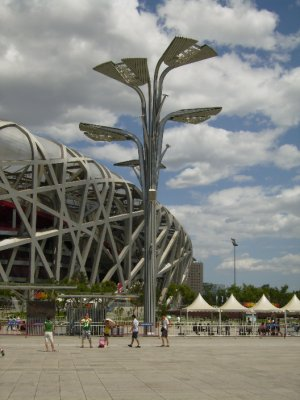 544 China Beijing - Funky light at the birds nest