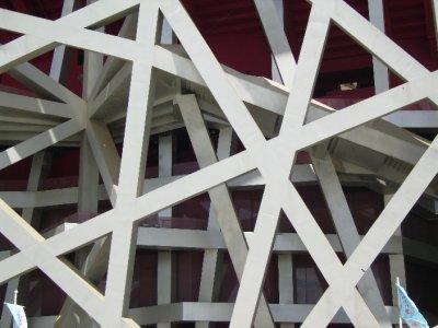 547 China Beijing - The birds nest