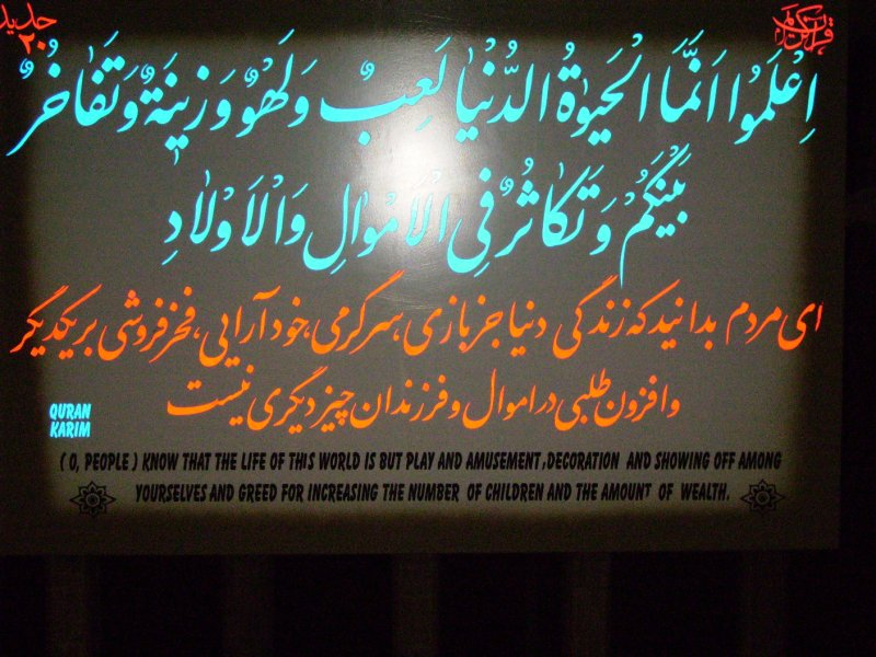 188 Iran Isfahan - Im sure thats a mis quote