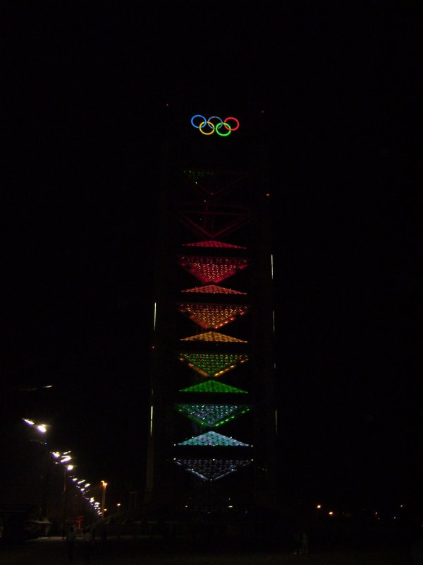 599 China Beijing - The olympic tower at night