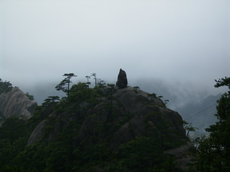 747 China Huang Shan - big poo on top of the peak