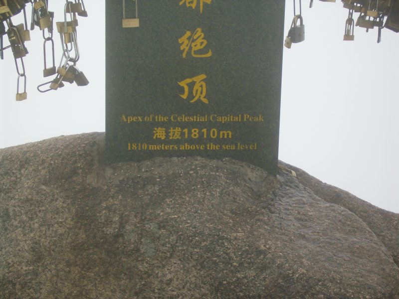 751 China Huang Shan - The marker at the top of heavenly peak