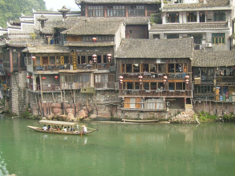 810 China Fenghuang - Riverside