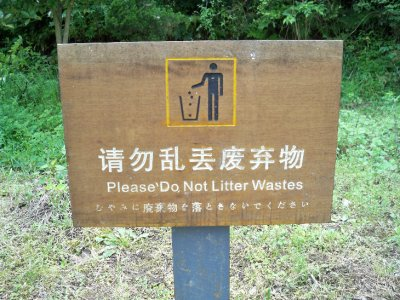 They just can&#39;t get the litter signs right 1