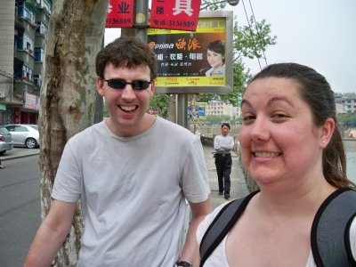 Bill and Megan in Jinyun