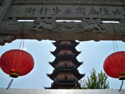 The Tianfeng Pagoda