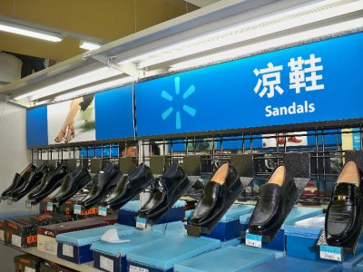 You could get stuck for sandals at Lishui's new Wal-Mart