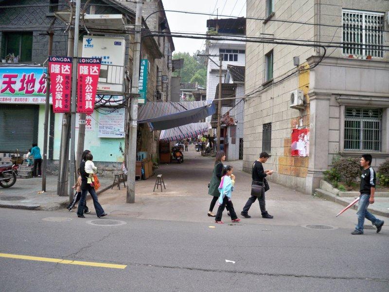 Jinyun