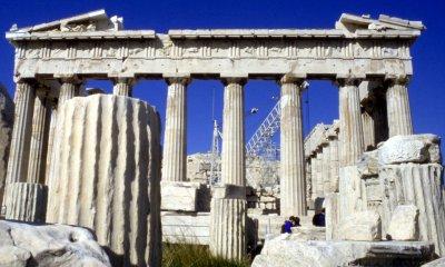 Parthenon 1979