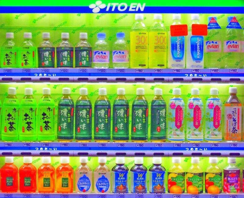 Tokyo Drink Machine