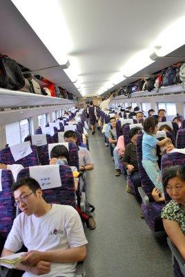 TrainCompartment.jpg