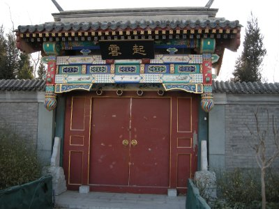 Hutong entrance
