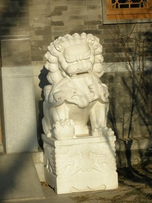 Lion guarding a hutong