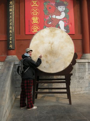 Drumming at Kaifeng House