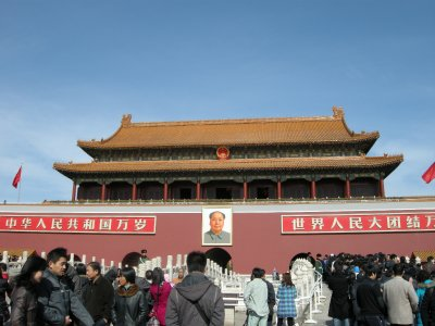 Tinanmen Square