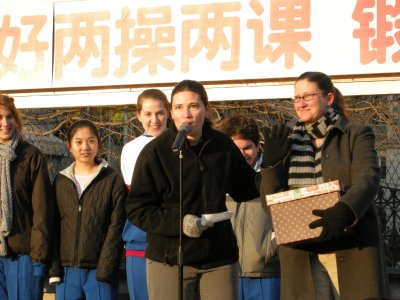 Speech in Chinese to the school assembly