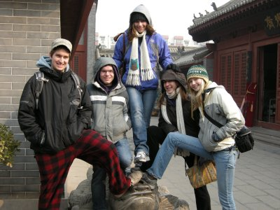 Our group at Kaifeng house