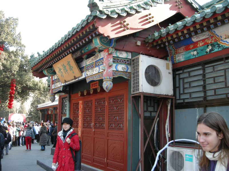 Entrance to the monestary of the Temple of the Earth