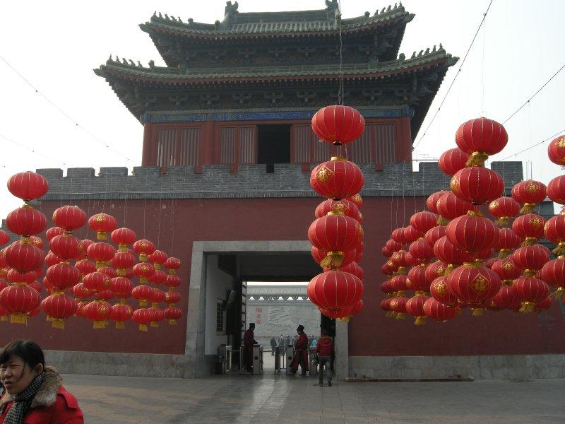 Kaifeng House Entrance