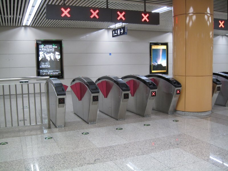 Entrance machines