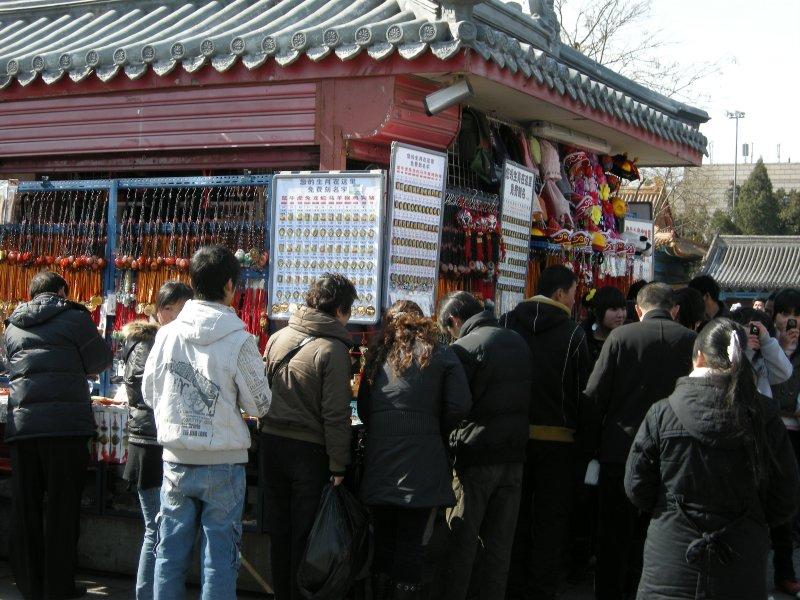Chinese Kitch